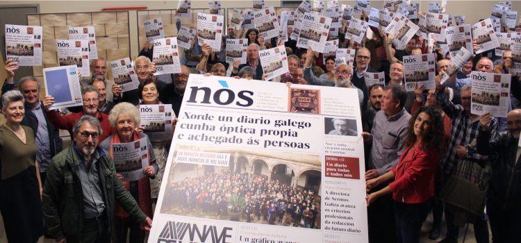 Galicia tendrá un nuevo periódico escrito a finales de año